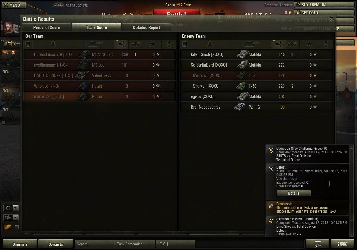 how to call skirmishes wot