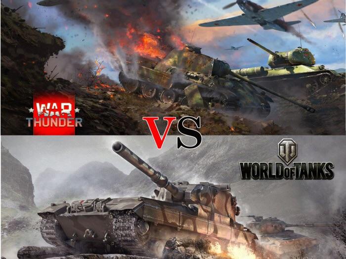 war thunder or wargaming